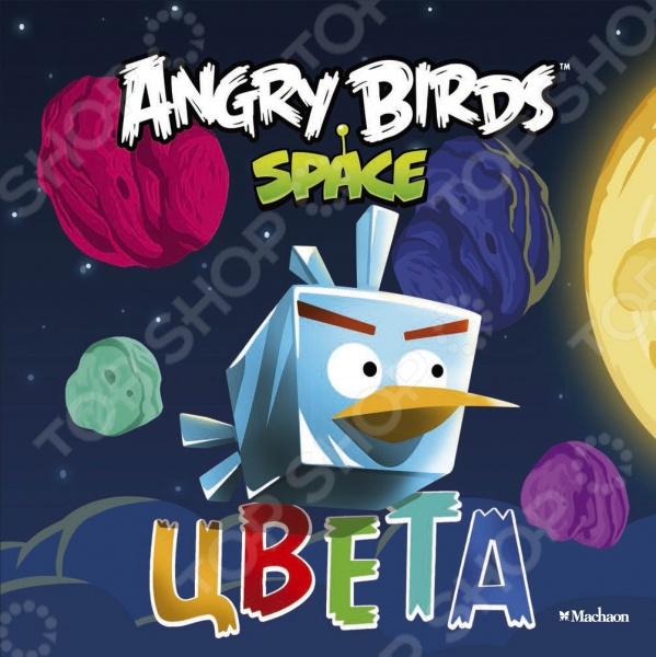 купить Angry Birds. Space. Цвета онлайн доставка