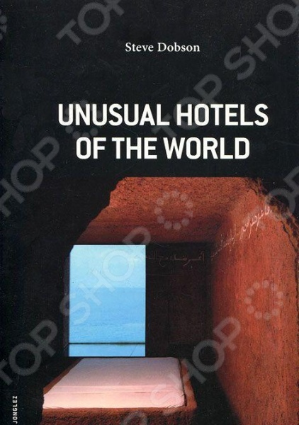 купить Unusual hotels of the world онлайн доставка