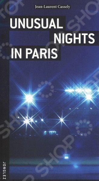 купить Unusual Nights in Paris онлайн доставка