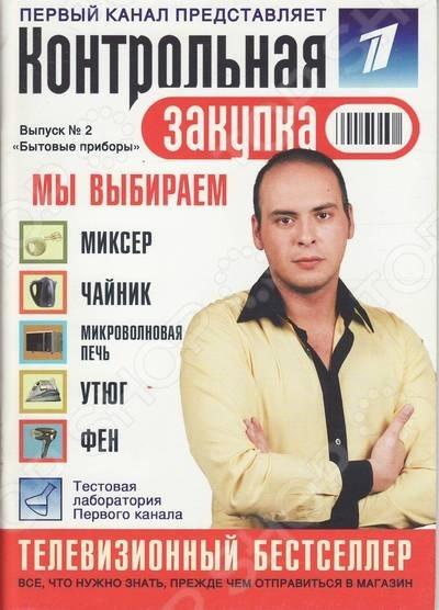 Код Альфа Райдо Витич