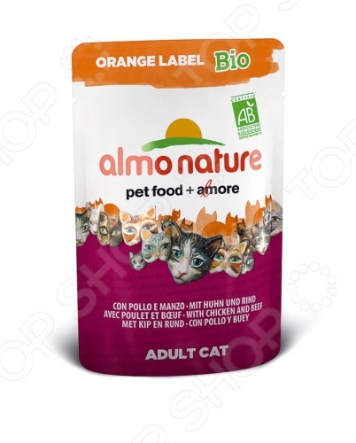 купить Корм влажный для кошек Almo Nature Orange Label Bio Adult with Chicken and Beef онлайн доставка