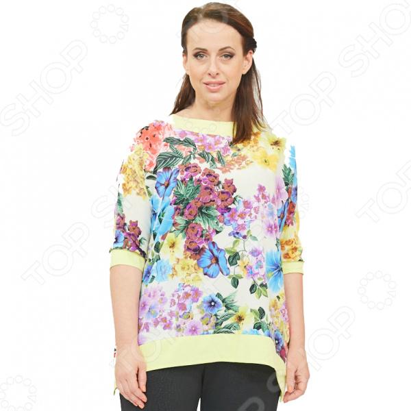 Купить Блузку Онлайн В Москве
